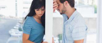 Жалеет ли он о разрыве отношений гадание онлайн