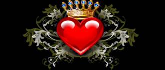 Корона любви - онлайн гадание на точный ответ