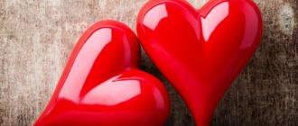 Статуэтка любви - онлайн гадание на точный ответ на отношение второй половинки