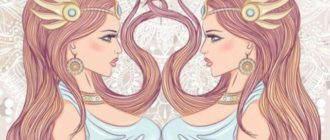 гороскоп на сегодня близнецы женщина точный бесплатно