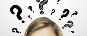 Гадание «Волнующий вопрос» на картах Таро Снов на ситуацию