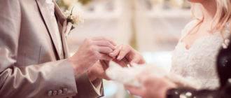 Второй брак – гадание онлайн на Таро Манара